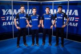 ขุนพล YAMAHA THAILAND RACING TEAM สู้ศึกชิงแชมป์เอเชียสนามแรก เป้าหมายมีเพียงหนึ่งเดียว!!! คว้าโพเดี้ยมทุกรุ่น ต่อหน้ากองเชียร์ไทยในสนามโฮมเรซ