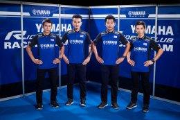 """ทีมมอเตอร์สปอร์ต """"ไทยยามาฮ่ามอเตอร์"""" เตรียมทัพใหญ่เพื่อตำแหน่งแชมป์เอเชียและแชมป์ประเทศไทย พร้อมก้าวสู่การแข่งขันระดับโลก!!!"""