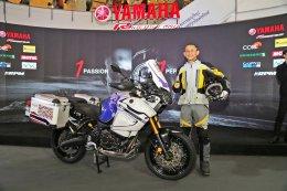 ยามาฮ่าสนับสนุนคนไทยคนแรกที่จะเดินทางพิชิต 7 ทวีปทั่วโลก ด้วย ยามาฮ่า Super Tenere