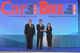 ยามาฮ่ากวาด 12 รางวัล คุณภาพ Bike of the Year 2018
