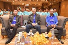 ยามาฮ่าจัดการแข่งขัน FINN ID-SHOP Mechanic Skil Contest รอบชิงชนะเลิศ ระดับประเทศไทย