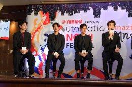 """ยามาฮ่าผนึกกำลังการท่องเที่ยวแห่งประเทศไทย จัดเทศกาลสุดยิ่งใหญ่ Yamaha Presents """"Automatic is NOW! Festival"""""""