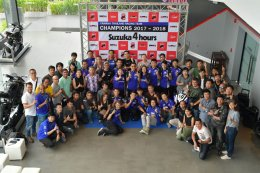 ยามาฮ่าประกาศความสำเร็จหลังคว้าแชมป์ SUZUKA 4 Hours 2 สมัยติดต่อกัน สร้างประวัติศาสตร์วงการมอเตอร์สปอร์ตเมืองไทย