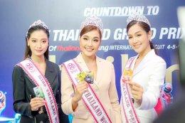 """""""ไทย"""" เปิดตัวโทรฟี่ """"โมโตจีพี 2019"""" สะท้อนความเป็นไทย นับถอยหลัง 3 สัปดาห์สู่ """"พีทีที ไทยแลนด์ กรังด์ปรีซ์"""""""