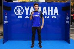 """""""ยามาฮ่า"""" จัดหนัก! พร้อมร่วมสร้างประวัติศาสตร์ โมโตจีพี ครั้งแรกในไทย ส่ง """"แสตมป์ - อภิวัฒน์"""" นักบิดฮีโร่แชมป์เอเชียร่วมชิงแชมป์สนามโฮมเรซ"""