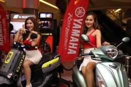 ยามาฮ่าจัดกิจกรรมสุดเอ็กซ์คลูซีฟ Yamaha Movie Party ปิดโรงพายามาฮ่าคลับดูหนังฟรี!!