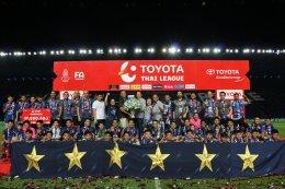 ยามาฮ่าร่วมแสดงความยินดี กับปราสาทสายฟ้า บุรีรัมย์ยูไนเต็ด หลังคว้าแชมป์ไทยพรีเมียร์ลีกเป็นสมัยที่ 6