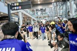 """""""รอสซี่"""" ถึงไทย!! ยามาฮ่าพร้อมแฟนคลับไทย ร่วมต้อนรับนับพันคน"""
