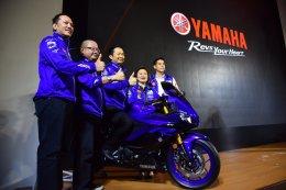 ยามาฮ่าเปิดตัว New YZF-R3 พร้อมกันทั่วโลกอย่างยิ่งใหญ่