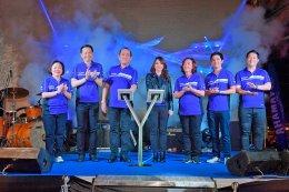 ยามาฮ่า รุกตลาดบิ๊กไบค์ต่อเนื่องเปิดโชว์รูม Yamaha Riders' club Pattaya ครอบคลุมโซนภาคตะวันออก