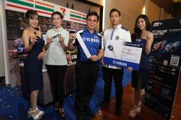 ยามาฮ่ามอบสิทธิ์ส่วนสูงสุด 35% เมื่อซื้อบัตร MotoGP 2018 ที่จัดครั้งแรกในเมืองไทย