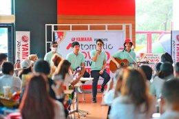"""ยามาฮ่าออโตเมติก มันส์สุดเดือดอีกครั้ง!!! ในเทศกาล""""Yamaha presents Automatic is NOW! Festival"""" ยกทัพความสนุกสุดอินเทรนด์มาให้ชาวภูเก็ตแบบจัดเต็มทุกความ NOW!"""