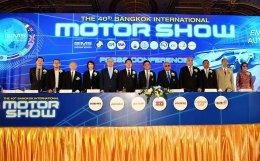 """บริษัท กรังด์ปรีซ์ อินเตอร์เนชั่นแนล จำกัด (มหาชน) ประกาศความพร้อมงาน """"บางกอก อินเตอร์เนชั่นแนล มอเตอร์โชว์ ครั้งที่ 40"""" (The 40th Bangkok International Motor Show 2019) ภายใต้แนวคิด """"สนุทรียภาพทางอารมณ์"""" หรือ """"ENJOYMENT OF AUTOMOBILES"""" ที่จะจัดขึ้นระหว่า"""