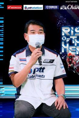 มอเตอร์สปอร์ตไทยคลายล็อก! OR BRIC Superbike เปิดฤดูกาล 2021 ประเดิมสนามแรก 17-19 ก.ย.นี้