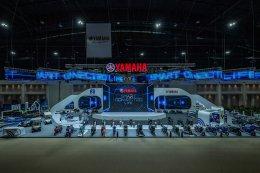 ยามาฮ่าคว้ารางวัลออกแบบและจัดแสดงยอดเยี่ยม 15 ปีต่อเนื่อง พร้อม 2 รางวัลทรงคุณค่าในงานมอเตอร์โชว์ 2021