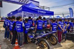 """""""ยามาฮ่า"""" ส่งนักบิดทีมใหญ่ เฟ้นช้างเผือกโซนภาคเหนือ ในกิจกรรม Yamaha Cup Race 2018"""