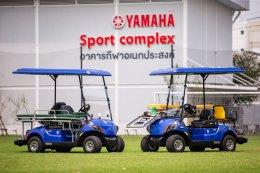 ยามาฮ่าสนับสนุนสโมสรบุรีรัมย์ ยูไนเต็ด มอบ Ambulance Golf Car จำนวน 2 คัน มูลค่า 959,000 บาท