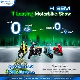 เอช เซม รถมอเตอร์ไซค์ไฟฟ้า มอบข้อเสนอเด็ดๆ ในงาน T Leasing Motorbike Show