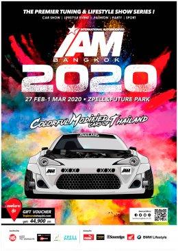 """""""IAM BANGKOK 2020"""" ยกขบวนรถแต่งแน่น ฟิวเจอร์พาร์ค และสเปลล์"""