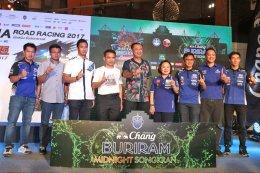 """""""สนามช้างฯ"""" ระเบิดศึก 2 ล้อชิงแชมป์เอเชียฉลอง """"มหาสงกรานต์"""" Asia Road Racing Championship 2017 R.2"""