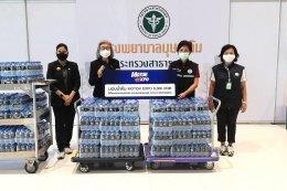 """MOTOR EXPO ส่งกำลังใจ """"คนไทยไม่เคยทิ้งกัน"""" มอบน้ำดื่มให้ รพ.บุษราคัม"""