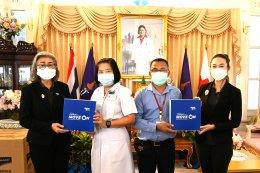 MOTOR EXPO มั่นใจ คนไทยไม่เคยทิ้งกัน มอบเงิน น้ำดื่ม ให้รพ.จุฬาฯ ฝ่าวิกฤตCOVID-19