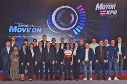 """แนวคิด """"MOTOR EXPO 2020"""" : พร้อมขับเคลื่อน ไปในความเปลี่ยนแปลง"""