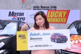"""""""MOTOR EXPO"""" เผยโฉมผู้โชคดี! แจกรถยนต์ 3 คัน บิกไบค์ 1 คัน"""