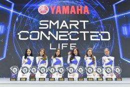"""""""ยามาฮ่า"""" ตอกย้ำผู้นำเทรนด์ดิจิทัล ภายใต้แนวคิด """"SMART CONNECTED LIFE"""""""