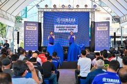 ยามาฮ่าจัดทัพแกร่ง เตรียมขุนพลนักบิดพร้อมลุยศึกการแข่งขันรถจักรยานยนต์ทางเรียบในประเทศ และนอกประเทศ
