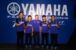 """""""ไทยยามาฮ่า"""" ร่วมเปิดตัวทีมแข่งระดับโลก ประกาศดันเด็กไทยล่าแชมป์ทุกรายการ"""