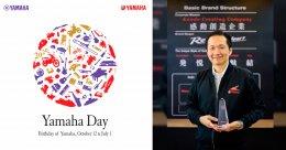 Yamaha Brand Day 2020