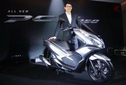 """เปิดตัวที่สุดแห่งการครอบครอง """"All New Honda PCX150"""" สัมผัสความภูมิใจครั้งใหม่ด้วยที่สุดของเทคโนโลยีและดีไซน์หรูที่เป็นหนึ่งเดียว"""