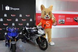 ยามาฮ่าลุยตลาดอีคอมเมิร์ซ จับมือ ช้อปปี้ อัดซัมเมอร์แคมเปญ Yamaha Sports Category x Shopee 4.4 Mega Shopping Day