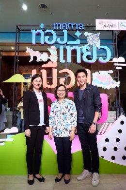 """ยามาฮ่า ผนึกกำลังการท่องเที่ยวแห่งประเทศไทย จัดเทศกาลสุดยิ่งใหญ่ """"เทศกาลท่องเที่ยวเมืองรอง"""""""