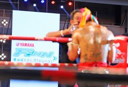 """ยามาฮ่าสนับสนุนศึกมวยไทยความมันส์ระดับโลก """"MAX Muay Thai MEGA จ.ขอนแก่น"""" พร้อมโปรโมชั่นแบบเต็มแม็กซ์สำหรับลูกค้ายามาฮ่า"""