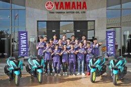 ยามาฮ่ามอบรถ AEROX จำนวน 10 คัน สนับสนุนทีม บุรีรัมย์ ยูไนเต็ด อีสปอร์ต