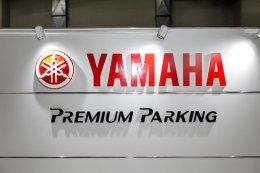 """""""ยามาฮ่า"""" ผุด YAMAHA PREMIUM PARKING ใจกลางกรุง ยกระดับมาตรฐานที่จอดรถจักรยานยนต์เพื่อลูกค้ายามาฮ่า"""