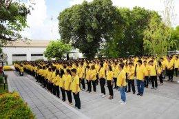 ไทยยามาฮ่า ร่วมใจสวมเสื้อเหลืองถวายพระพร เนื่องในโอกาสมหามงคลพระราชพิธีบรมราชาภิเษก พุทธศักราช ๒๕๖๒
