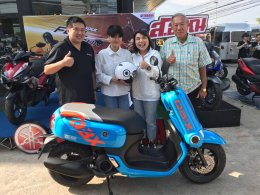 ยามาฮ่าเปิดศึก RoV : Yamaha Aerox 155 MVP Battle ครั้งแรกในประเทศไทย ดวลความมันส์ ชิงเงินรางวัล 17,500 บาท