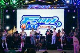ยามาฮ่าจัดมหกรรมสุดฟินน์ FINN FEST #คนมันส์ฟินน์ พร้อมคอนเสิร์ตสุดมันส์และโปรโมชั่นสุดฟินน์
