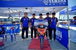 ยามาฮ่า ส่งท้ายเกม Moto Challenge Season 5 นำนักแข่งอาชีวะสัมผัสสนามแข่งระดับโลก