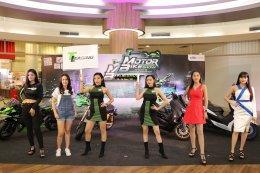 ยามาฮ่า ยกทัพรถจักรยานยนต์ร่วมงาน MotorBike Show 2020 พร้อมโปรโมชั่นสุดพิเศษ!