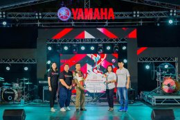 Yamaha presents Automatic is NOW! Festival #3 ณ จังหวัดระยอง