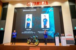 ยามาฮ่าจัดกิจกรรม MT-15 Show off Challenge พร้อมนำโค้ชดีกรีแชมป์เอเชียมาให้คำแนะนำการทดสอบขับขี่