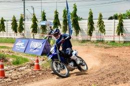 """""""ไทยยามาฮ่า"""" เอาใจขาลุยเชิญสื่อมวลชนทดสอบ """"All New WR155R"""" ครั้งแรกในเมืองไทย สืบทอดสายพันธุ์ Enduro"""