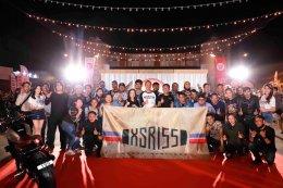 ยามาฮ่า จัดกิจกรรม FASTER SONS THAILAND MEETING งานรวมพลคน Heritage