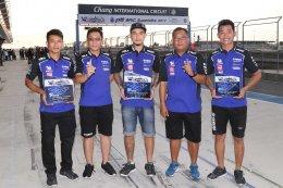 ขุนพลนักบิดยามาฮ่าสุดแกร่ง!!! หวดคันเร่งรถแข่ง R-Series ผงาดยืนโพเดี้ยม ศึกชิงแชมป์ประเทศไทย ALL THAILAND SUPERBIKES CHAMPIONSHIP 2017 สนามที่ 5