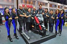 ยามาฮ่ายกทัพรถจักรยานยนต์ครบซีรี่ส์ร่วม มอเตอร์เอ็กซ์โป ครั้งที่ 35 เผยโฉม XMAX 300 ใหม่ และ MT-15 พร้อมโชว์ MT Concept Bike ดีไซน์แห่งอนาคต และจัดโปรโมชั่นสุดแรงเว่อร์