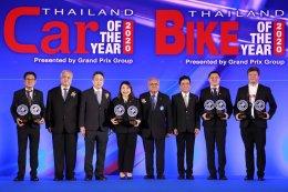 ยามาฮ่าการันตีคุณภาพ คว้า 9 รางวัลชั้นนำระดับประเทศ THAILAND BIKE OF THE YEAR 2020